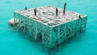 Музей насред океана