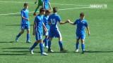 Пълен жребий за Купата на България при юношите