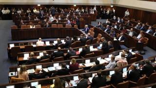 Израел разпусна Кнесета и гласува на поредни избори на 2 март 2020 г.