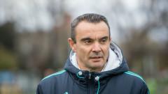 Кардосо остава начело на школата в ЦСКА, но промени ще има