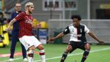 Милан вкарва четири гола на Ювентус за първи път от 31 години