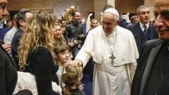 Папата зове братство между народите да замени доктрината за ядреното възпиране