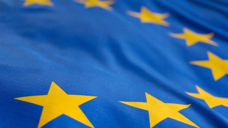 Еврото докосва 4-месечен връх