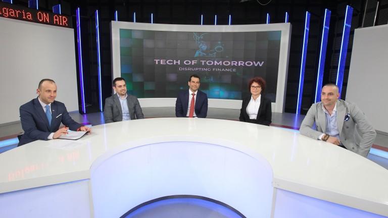 Блокчейн технологиите и разплащанията с криптовалута - част от бъдещето на банковия и финансов свят