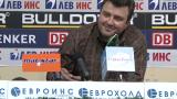 Ивайло Дражев: Ще обявим нова кандидатура за шеф на БФС