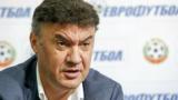 """Идва ли краят на ерата """"Борислав Михайлов""""?"""