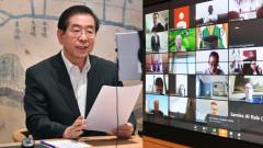 Изчезна кметът на Сеул, провежда се мащабна акция по издирването му