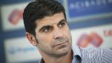 Георги Иванов: Не мога да преживея, че не спечелихме Купата