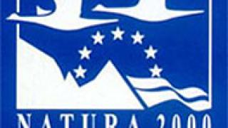 Започват обществените обсъждания за 10 зони от НАТУРА 2000