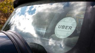 В Румъния ще регулират Uber