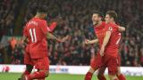 Луис Гарсия: Ливърпул е сигурен участник в Шампионската лига