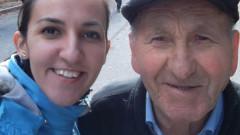 Издирва се 90-годишен мъж