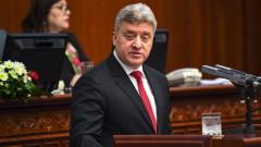 В последното си обръщение македонският президент изрази недоволство от договора със София