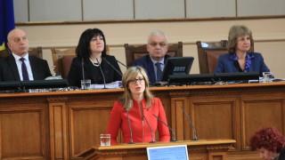 Българският парламент ратифицира приемането на Северна Македония в НАТО