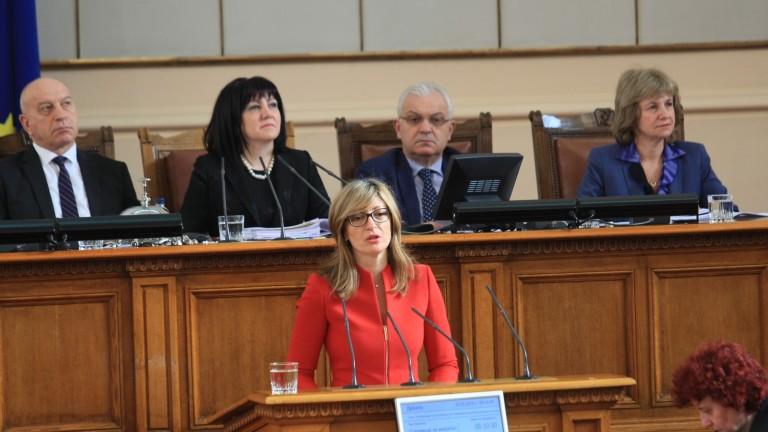 Снимка: И без БСП депутатите събраха кворум в парламента