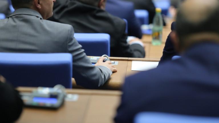 Депутатите приеха бюджета на ДОО за 2021 г.