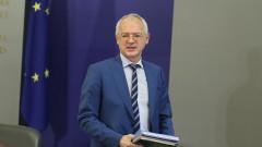 Васил Велев: Има признаци на организирана престъпна група в енергетиката