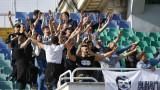 Славия благодари на феновете си за подкрепата в турнира за Купата на България