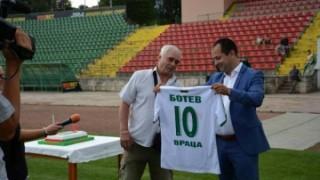 """Калин Каменов разкри: Ботев (Враца) ще има нов """"спонсор"""""""