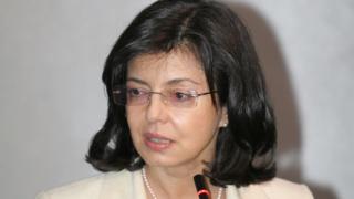 Меглена Кунева полага клетва като еврокомисар
