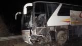 Катастрофата край Монтана - заради висока скорост