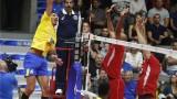Бразилия изпълни задачата си срещу Египет в Русе