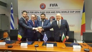 България, Румъния, Гърция и Сърбия подписаха меморандума за Европейско и Световно по футбол