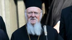 Вселенската патриаршия отрича да има натиск срещу нея