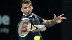 Григор Димитров ще бъде поставен под №20 в жребия за Australian Open 2019