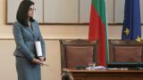 Кунева е новият просветен министър