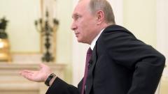 """Путин за четвърта поредна година е най-влиятелна личност в света според """"Форбс"""""""