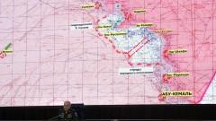 ООН заседава за Сирия