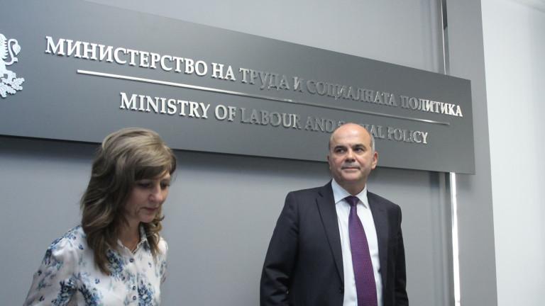 Социалното министерство създава рестрикции за отказващите работа