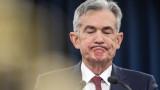 "Джером Пауъл: Федералният резерв ще действа ""мощно и агресивно"""