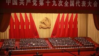 Китайският лидер изпрати телеграма на вожда на КНДР