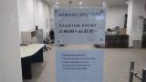 Закриват гардероба на Централна гара от 1 март