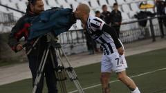 Локомотив (Пд) разби Септември с 4:0 в първи 1/2-финал за Купата на България