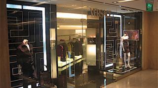 Versace отказа да направи зимни разпродажби