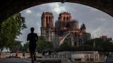 Франция с международен конкурс за архитекти за кулата на Нотр Дам