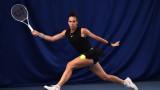 Турнирът в Нотингам на трева започна с мачове на твърди кортове в зала