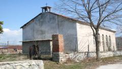 Жители на шуменско село събират пари за изграждането на храм