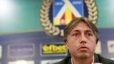 """Иво Тонев: Сектор """"А"""" е бижуто на България, струва 14 милиона"""