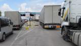 Опашка за камионите на изход при ГКПП Русе и Видин