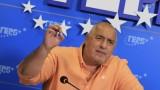 Борисов избран за депутат, въпреки че не желае