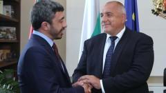 Борисов и външният министър на ОАЕ обсъдиха доброто сътрудничество между страните