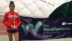 Михаела Цонева: Доволна съм от постигнатото през годината