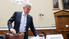 Пауъл: Фед не се чувства комфортно при сегашните нива на инфлация