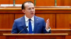 Румънският парламент гласува вот на недоверие на правителството за несправяне с коронавируса