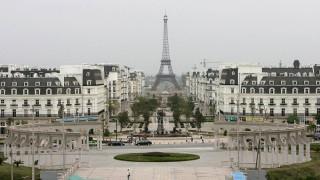 Париж, направен в Китай