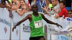 Сами Китвара беше наказан със спиране на състезателните права за 16 месеца